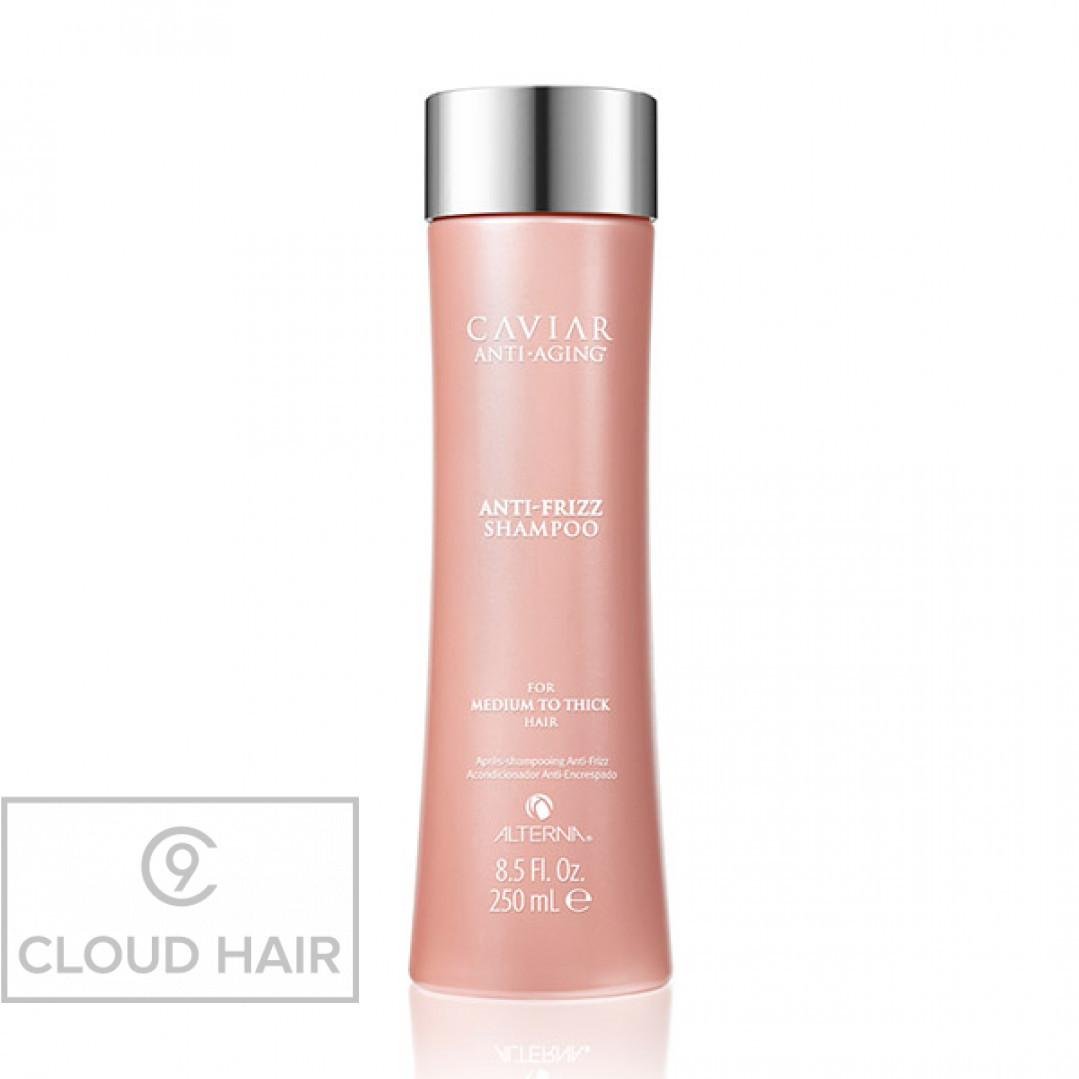 Шампунь для контроля и гладкости Alterna Caviar Anti-Aging Anti-Frizz Shampoo 250 мл 67287.I