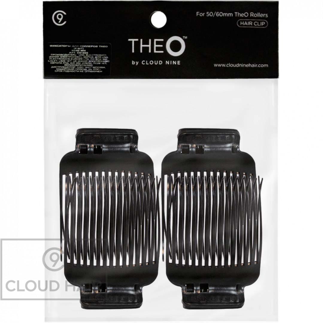 Клипсы для роллеров Cloud Nine TheO 50-60 мм C91805