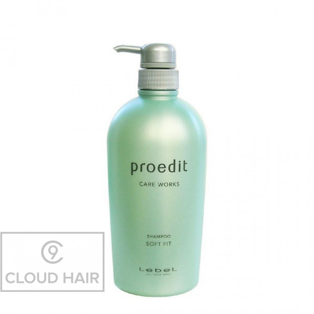 Шампунь увлажняющий Lebel Proedit Home Shampoo Soft Fit 700 мл 3020лп