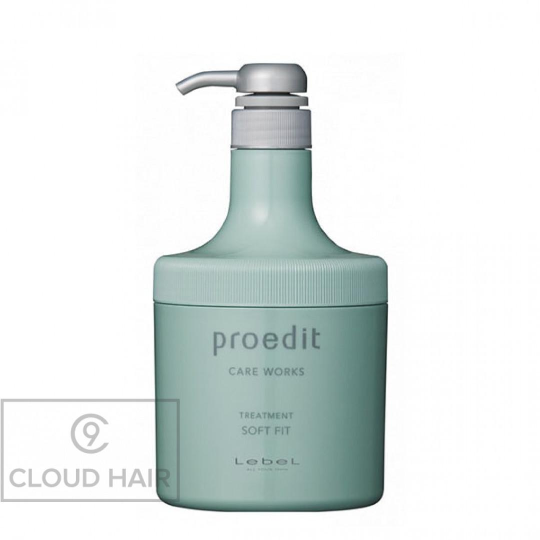 Маска увлажняющая Lebel Proedit Home Hair Treatment Soft Fit 600 мл 3228лп