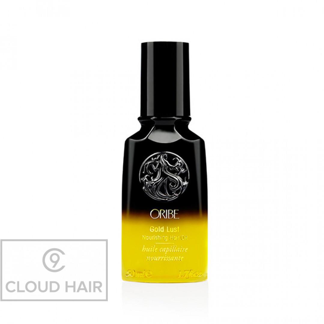 Масло питательное для волос для волос Роскошь золота Oribe Gold Lust Nourishing Hair Oil 50 мл OR269