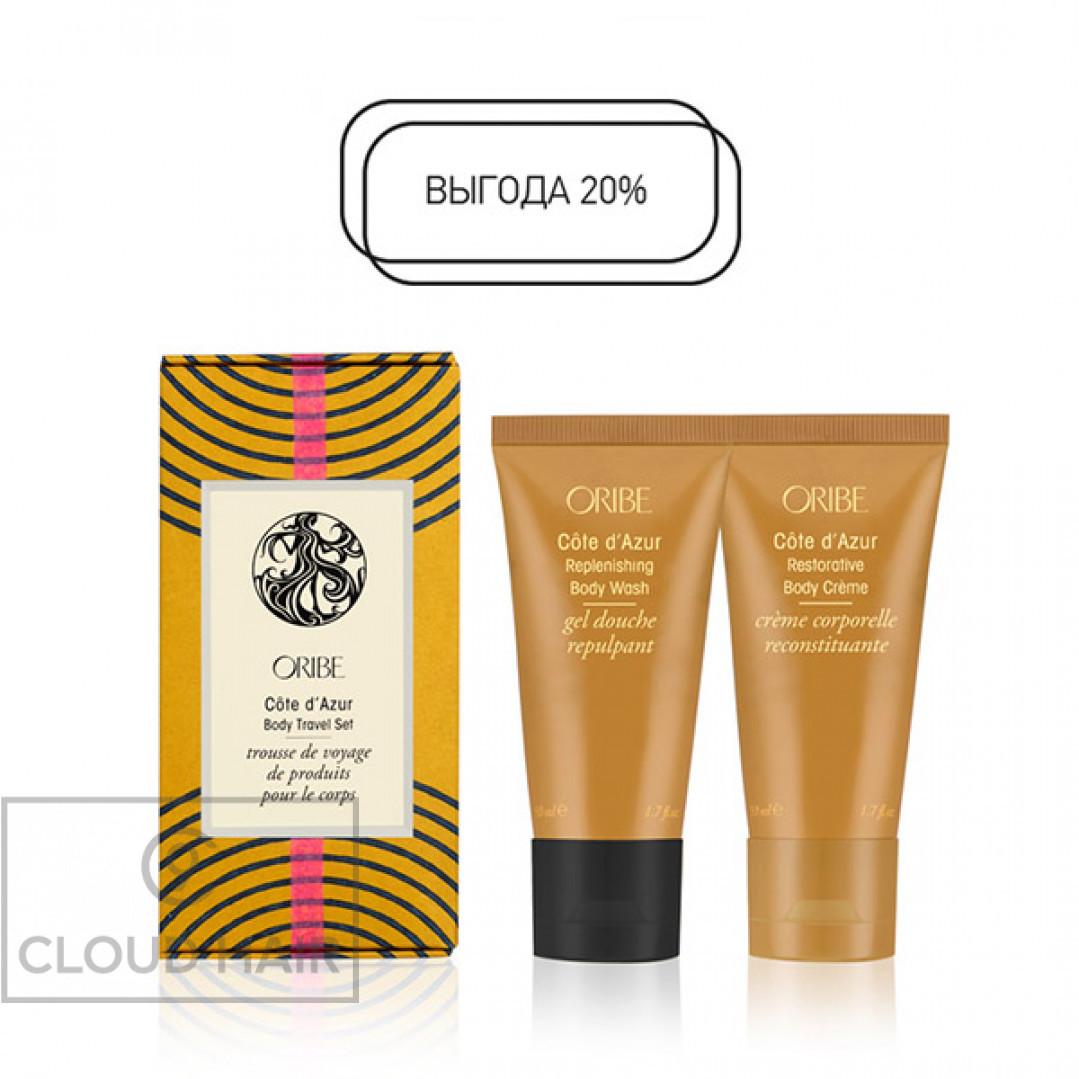 Набор Гель для душа и крем для тела Лазурный берег Oribe Cote d'Azur Body Care Holiday 2x50 мл OR551