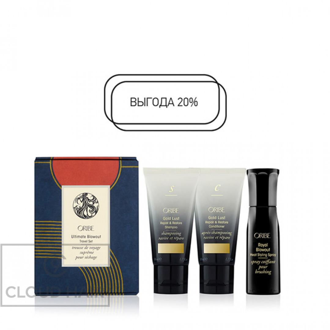 Набор Совершенство волос Oribe Ultimate Blowout travel 3x50 мл OR553