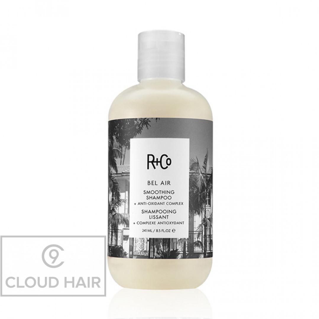Шампунь разглаживающий R+Co Бэль Эйр Bel Air Smooting Shampoo 241 мл R1SHBEL08C1